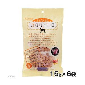 コロロボーロ むらさきいも 90g ( 15g×6袋 ) ドッグフード おやつ 国産 ドックフード 犬 イヌ いぬ ドッグ ドック dog ワンちゃん ※商品は1点 ( 個 ) の価格になります。