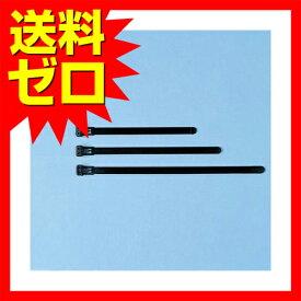 サンワサプライ ケーブルタイ ( ワイド ) CA-613N おまとめセット 【 15個 】 【 あす楽 】
