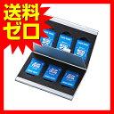 サンワサプライ アルミメモリーカードケース ( SDカード用 両面収納タイプ ) FC-MMC5SDN アルミメモリーカードケース …