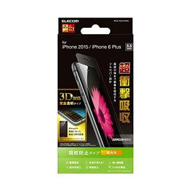 ELECOM iPhone 6s Plus / 6 対応 フィルム 3D 衝撃吸収 PM-A15LFLFPAFL エレコム iPhone6s / 6 Plus用フィルム / 【 あす楽 】