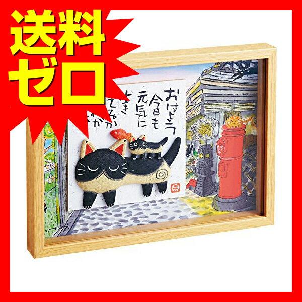 Tadaharu Itoi 糸井忠晴 ハンドペイントBOX立体アート 親子 IT-05011