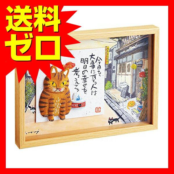 Tadaharu Itoi 糸井忠晴 ハンドペイントBOX立体アート とら猫 IT-05015