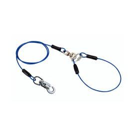 ペティオ ( Petio ) タフギア ワイヤーチェーン プラス ブルー 中型犬用 3.5mm 犬 イヌ いぬ ドッグ ドック dog ワンちゃん※商品は1点 ( 個 ) の価格になります。