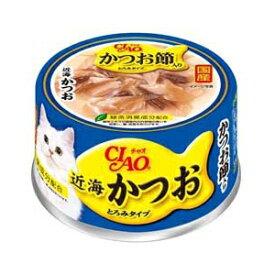 チャオ ( CIAO ) 近海かつお かつお節入り A-94 80g キャットフード 猫 ネコ ねこ キャット cat ニャンちゃん※商品は1点 ( 個 ) の価格になります。