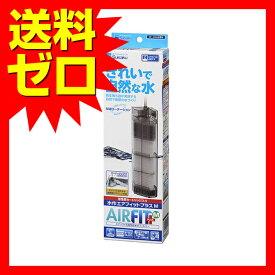 エアフィットプラスM 水作 ( 株 )