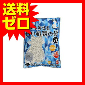 ミュウサンド固まる流せる紙砂7L シーズイシハラ ( 株 ) 猫砂 猫 ネコ ねこ キャット cat ニャンちゃん※商品は1点 ( 個 ) の価格になります。