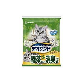 猫砂 デオサンド 緑茶成分入り消臭する砂 5L 猫 ネコ ねこ キャット cat ニャンちゃん ※商品は1点 ( 個 ) の価格になります。