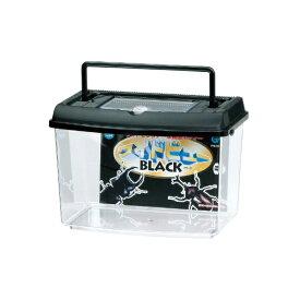 インセクトランド プラケースワイドビュー ブラック 中 ケース カブト クワガタ 虫 昆虫 ※商品は1点 ( 個 ) の価格になります。