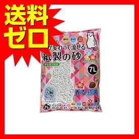 ミュウサンド色が変わって流せる紙砂7L シーズイシハラ ( 株 ) 猫砂 猫 ネコ ねこ キャット cat ニャンちゃん※商品は1点 ( 個 ) の価格になります。