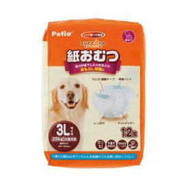 ペティオ ( Petio ) ずっとね 紙おむつ 12枚入 大型犬用 3L 犬 イヌ いぬ ドッグ ドック dog ワンちゃん※商品は1点 ( 個 ) の価格になります。