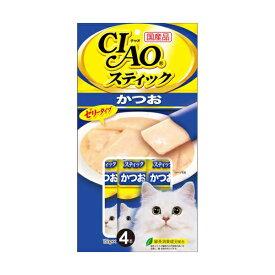 チャオ (CIAO) スティック かつお 4SC-82 15g 4本 キャットフード 猫 ネコ ねこ キャット cat ニャンちゃん ※商品は1点 (個) の価格になります。