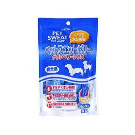 アース・ペット ペットスエットゼリー愛犬用クランベリープラス 20g×7本 ドッグフード ドックフード 犬 イヌ いぬ ドッグ ドック dog ワンちゃん ※商品は1点(個)の価格になります。
