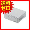 エレコム スイッチングハブ 5ポート 10 / 100Mbps AC電源 EHC-F05PA-W ELECOM プラスチック筐体 電源外付モデル 10 / …