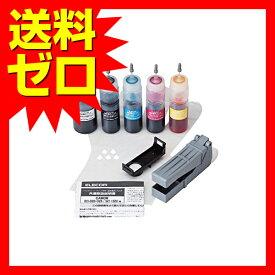 エレコム 詰め替えインク キャノン BCI-320321 BCI-325326対応 5色セット 5回分 THC-326321SET ELECOM 詰替えインク キヤノン用 BCI-320321BCI-325326対応 5色パック ( ) 【 あす楽 】