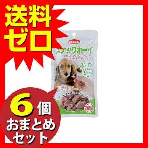 スナックボーイスナギモカット45g ≪おまとめセット【6個】≫