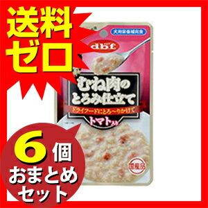 むね肉のとろみ仕立てトマト入り50g ≪おまとめセット【6個】≫