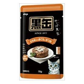 黒缶パウチささみ入り70g おまとめセット 【 6個 】 キャットフード 猫 ネコ ねこ キャット cat ニャンちゃん