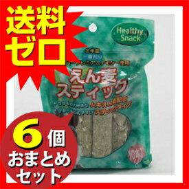 えん麦スティック10本入 おまとめセット 【 6個 】