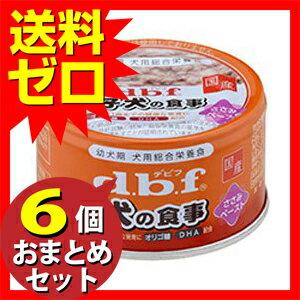 子犬の食事ささみペースト85g ≪おまとめセット【6個】≫