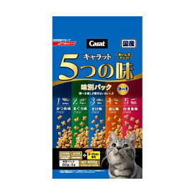 5つの味海の幸1.2kg おまとめセット 【 6個 】 キャットフード 猫 ネコ ねこ キャット cat ニャンちゃん