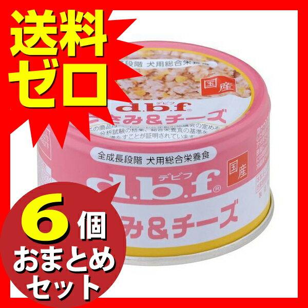 ささみ&チーズ85g ≪おまとめセット【6個】≫
