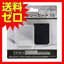 PS1用 メモリーカード15 ブラック プレイステーション プレステ データセーブ バックアップテレビで紹介 雑誌掲…