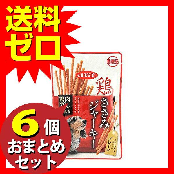 鶏ささみジャーキープレーン80g ≪おまとめセット【6個】≫