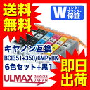 BCI-351XL+350XL/6MP ( BCI-350XLPGBK - 顔料 BCI-351XLBK BCI-351XLC BCI-351XLM BCI-351XLY BCI-351XLGY )