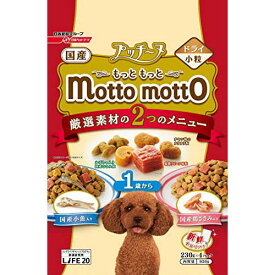 プッチーヌ mottomotto ドライ 1歳から9 20g 犬用 犬フード 日清ペットフード(株)