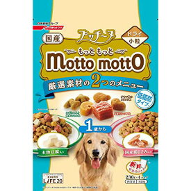 プッチーヌ mottomotto ドライ 1歳から 低脂肪タイプ9 20g 犬用 犬フード 日清ペットフード(株)