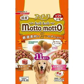 プッチーヌ mottomotto ソフト 11歳から800g 犬用 犬フード 日清ペットフード(株)