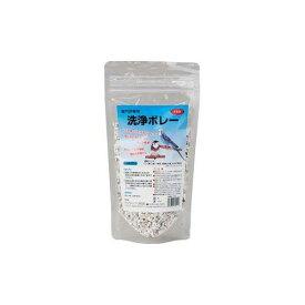 PRO洗浄ボレー200g 鳥・小動物用 鳥小フード ナチュラルペットフーズ(株)