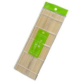 寿司巻 細口 まるき 巻きす 寿司巻き すし巻き 海苔巻き のり巻き 寿司 細巻き 太巻き 調理器具 調理用品