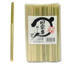 業務用 田楽串 15cm まるき 串 くし 業務用くし 木串 調理小物 調理小道具 調理用品