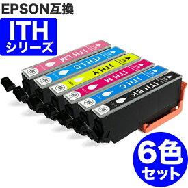 ITH-6CL エプソン 6色セット【 互換インクカートリッジ 】 残量表示機能付 【 3年保証 即日出荷 】 内容 ( ITH-BK ITH-C ITH-M ITH-Y ITH-LC ITH-LM 各1個 ) EPSON イチョウ comp.ink