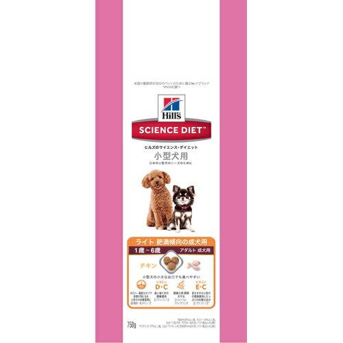 サイエンス・ダイエット ライト 小型犬用 肥満傾向の成犬用 750g※商品は1点(個)の価格になります。