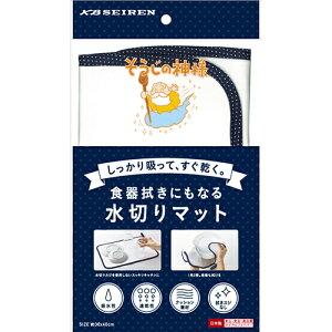 そうじの神様 食器拭きにもなる 水切りマット ホワイト 30×40cm 日本製 KBセーレン S080