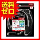 PS3用ヘッドセット USBヘッドセット【送料無料】 1803NGTT^