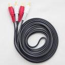 オーディオケーブル 3m ブラック 3タイプ RCAケーブル ステレオケーブル RCAピンプラグ (赤 / 白 オス) 3. 5m mステレ…