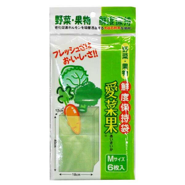愛菜果 野菜 果物鮮度保持袋 M 5枚入 ニプロ 【送料無料】