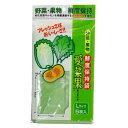 愛菜果 野菜・果物鮮度保持袋 L 5枚入 ニプロ【送料無料】|1605KBTM^
