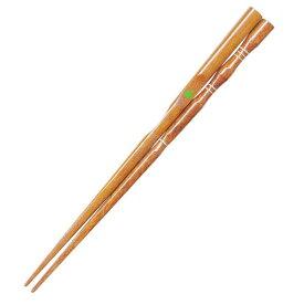 箸 子供 用 18cm 箸 子供用 イシダ しつけ箸 三点支持 日本製 天然木 即日出荷 はし ハシ トレーニング