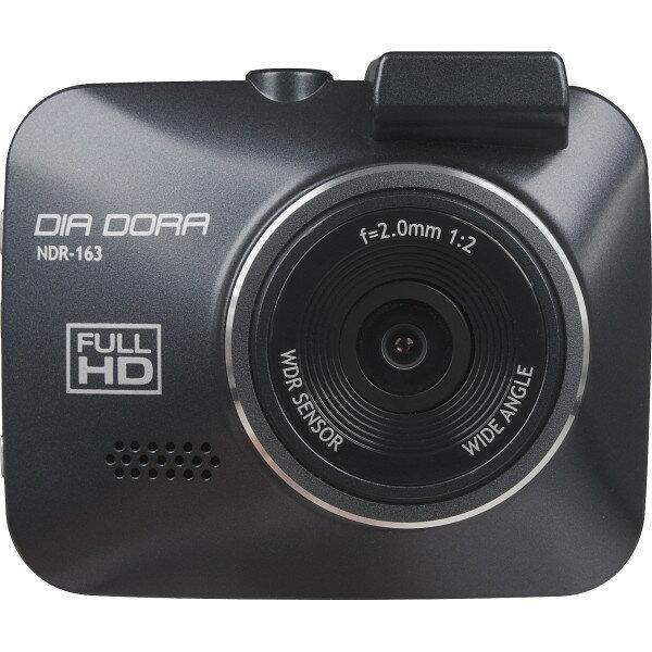ドライブレコーダー エンプレイス NDR-163 22415
