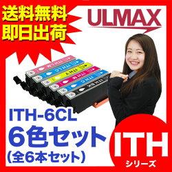 ITH-6CLEPSON互換インクITH-BKITH-CITH-MITH-YITH-LCITH-LMEP-709Acomp.ink