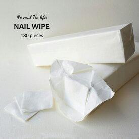 No nail No life [ ノーネイルノーライフ ] 業務用 ネイルワイプ ( 180枚入 ) ジェルネイル/未硬化ジェル/拭き取り用/ブラシクリーニング/ケア用品/プレパレーション