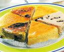 ふわふわ食感スフレタイプ チロルのチーズケーキ バラエティー食べ比べセット