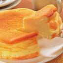 黄金たまごのチーズケーキ2個セット 同梱不可