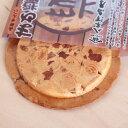 小松製菓 南部煎餅 まめ醤油せん9枚入 カンブリア宮殿で紹介されました