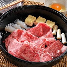 前沢牛オガタ 霜降りすきやき肉 冷凍 400g プチ贅沢 父の日 お中元