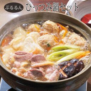 南部かしわ地鶏 ぷるるんひっつみ鍋セット